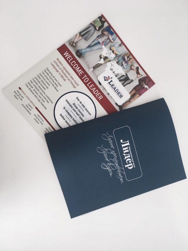 Печатные каталоги и брошюры